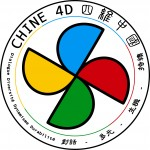 Chine 4D